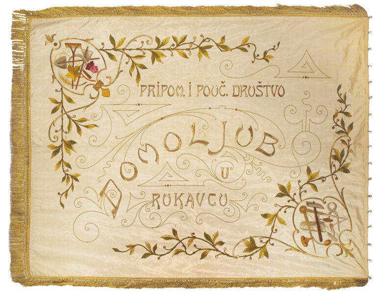 """Flag of the""""Domoljub""""Association from Rukavac, Kastav, 1909, silk, srma thread, embroidered, AVERS"""