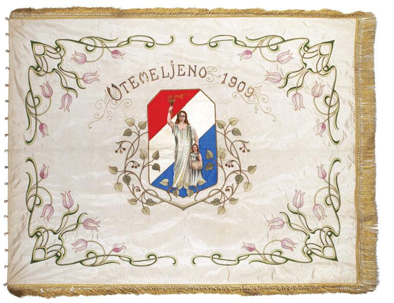 """Flag of the""""Domoljub"""" Association from Rukavac, Kastav, 1909, silk, srma thread, embroidered, REVERS"""