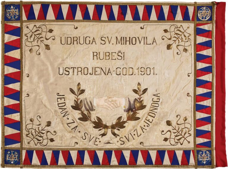 Flag of the Saint Michael Association for Additional Help and Education established in 1901 in Rubeši, Rubeši, 1901