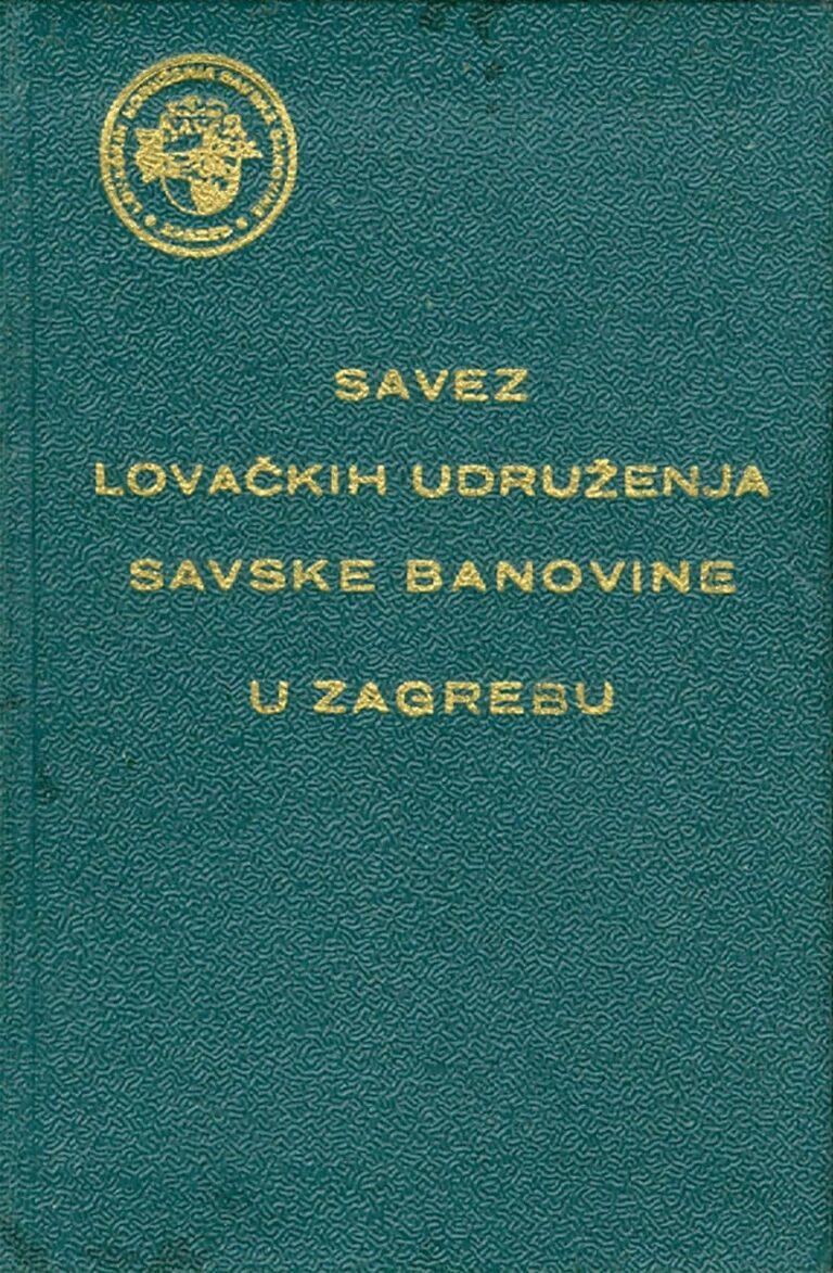Članska iskaznica Saveza lovačkih udruženja Savske banovine, 1935.
