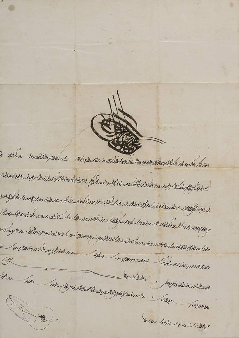 Turski ferman za kapetana Medanića, Mehmed II., Istanbul, 1838.