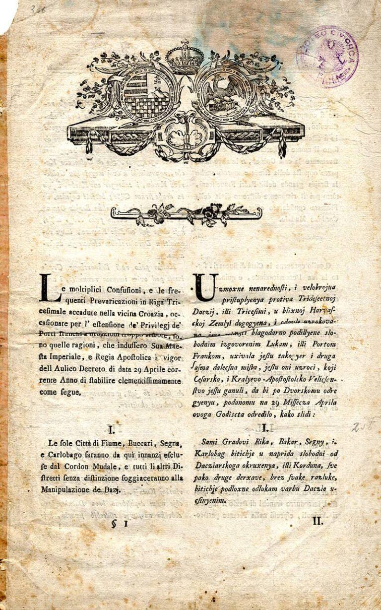 Određenje guvernera o carinskim oslobođenjima, Rijeka, 1786.