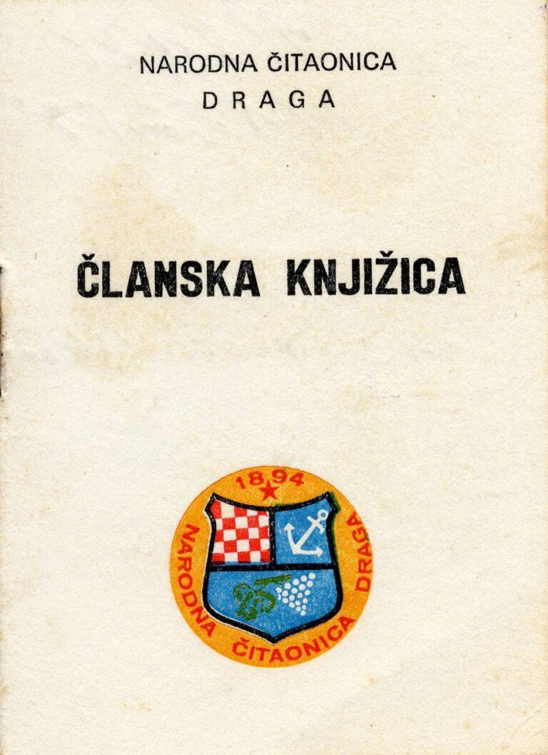 Članska iskaznica Narodne čitaonice Draga, 1982.
