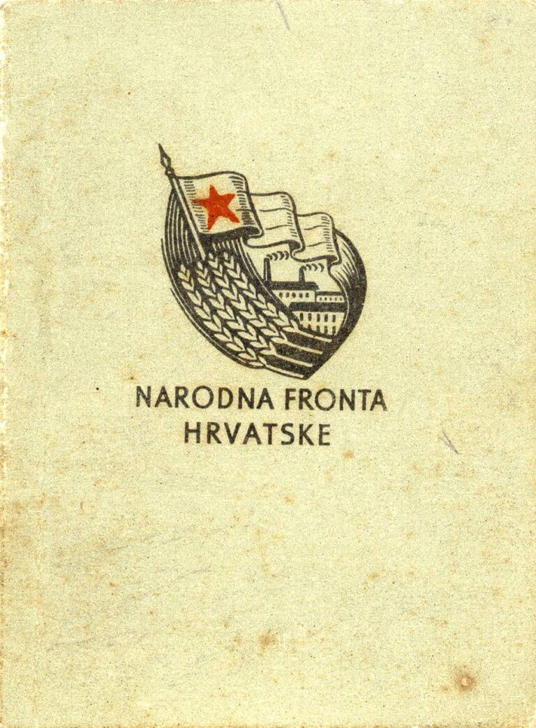 Članska iskaznica Narodne fronte Hrvatske, 1946.