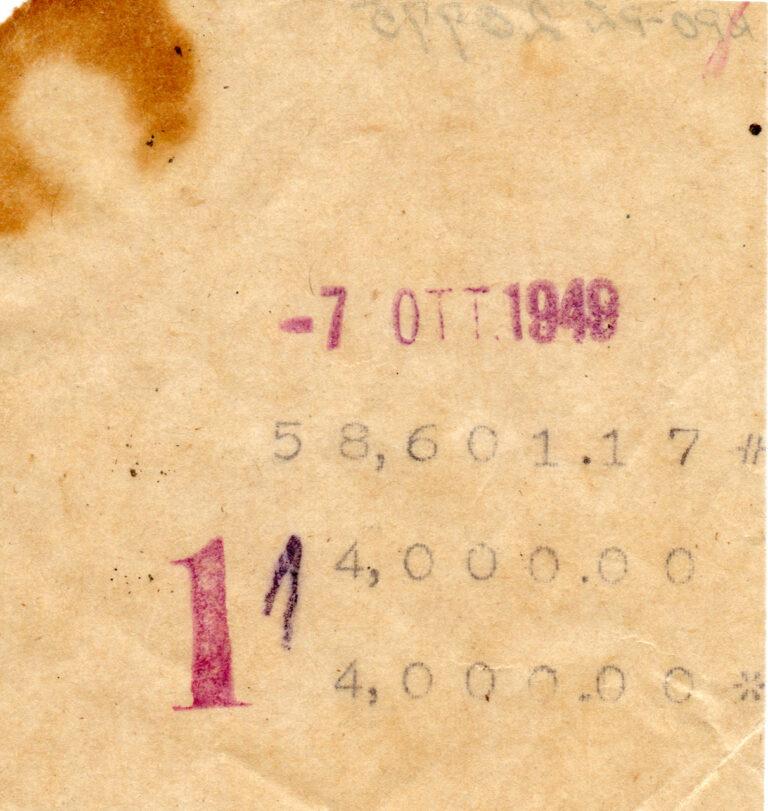 Autotrolejeva autobusna karta, Rijeka, 7. listopada 1949.