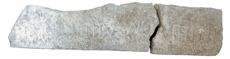 House threshold, stone, a block with Glagolitic letters ČHŽ Kastav, 1607