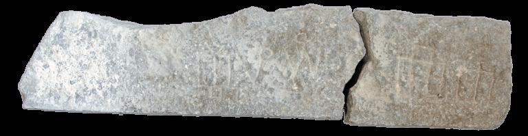 Kameni  kućni prag, Blok s glagoljskim slovima ČHŽ  Kastav, 1607.