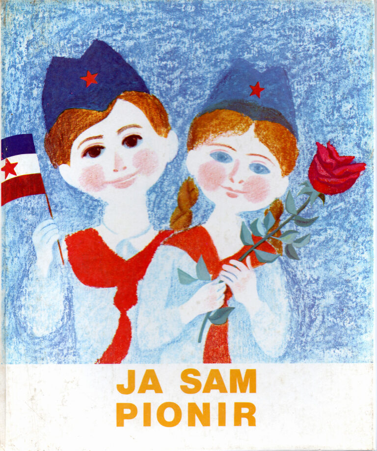I am a pioneer – picture book, 1978