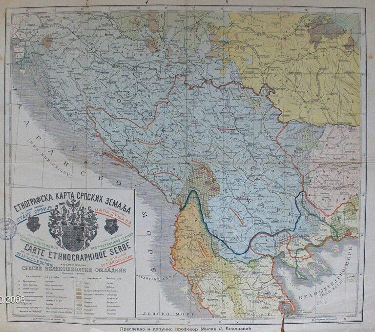 Etnographic map of Serbian lands, Srpska velikoškolska omladina, Beograd, 1905