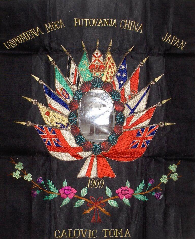 Izvezene zastave na svili, Uspomena moga putovanja China Japan, Kastav, 1909.